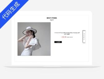 淘宝-产品展示030x