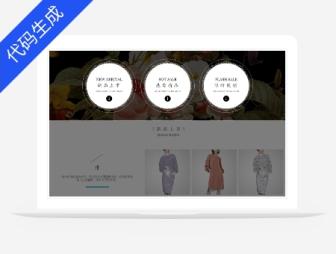 淘宝-全屏广告004