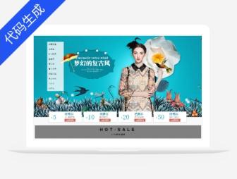 淘宝-全屏海报/分类020w